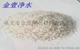 石英砂**价格  制革废水过滤用石英砂滤料