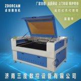 ZK-1390激光雕刻机 有机玻璃激光雕刻机 发光字激光雕刻机