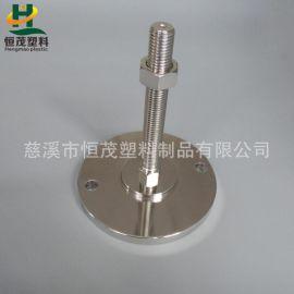 碳钢镀镍调节脚-金属双孔安装调节脚