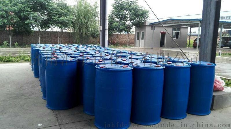 齐鲁厂家99%三氯氧磷,三氯亚磷,****