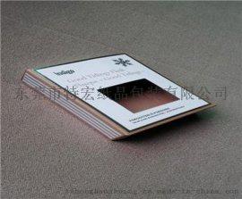 高档敞口 包装纸质彩盒