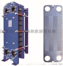 THERMOWAVE 板式热交换器橡胶圈 质量可靠