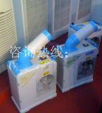 冬夏SAC-18工業移動崗位式空調進口冷氣機