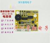 深圳市宾馆电子感应门锁主板电路板厂家批发、宾馆感应电子门锁电路板主板