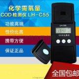 COD测定仪 便携式COD测定仪 cod快速检测 cod分析仪