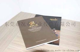 东莞南城画册印刷,宣传册价格,产品手册印刷厂家