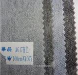 AG17无纺衬布