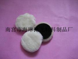 羊毛球(180)
