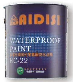 單組份溼固化聚氨酯防水塗料