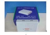 计算机干扰器(台式机,笔记本)