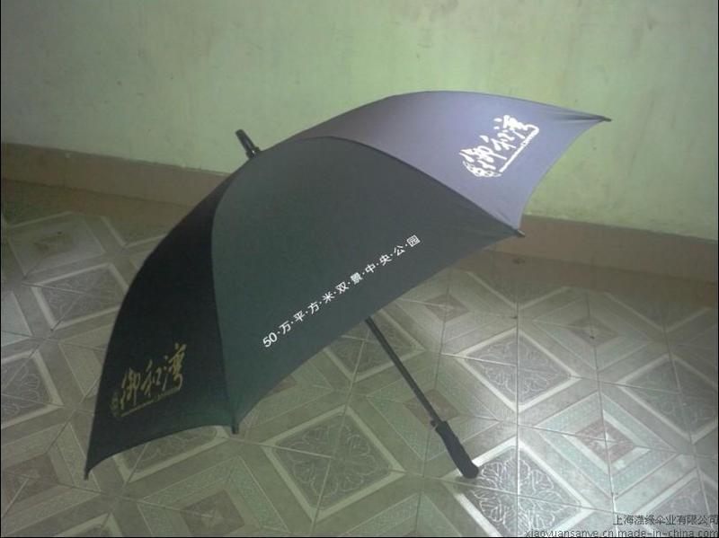 直杆伞、礼品伞、广告礼品伞