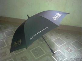 直杆伞、礼品伞、高档直杆伞、高档礼品伞