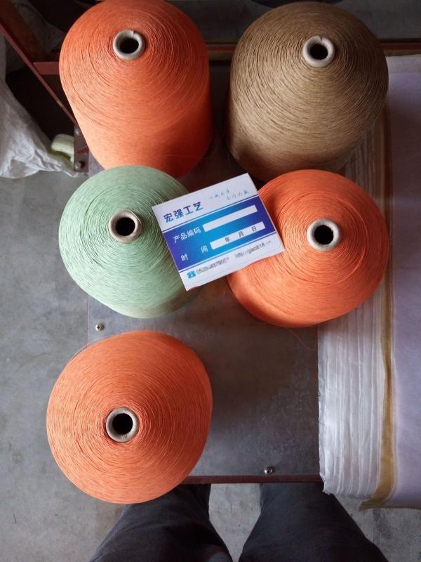花色纺织纱线