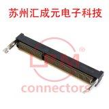 苏州汇成元电子现货供应康龙  0706F0BE80F    连接器