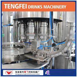 半自动液体灌装机 液体酒精 消毒液 消毒剂 消毒水灌装机生产线