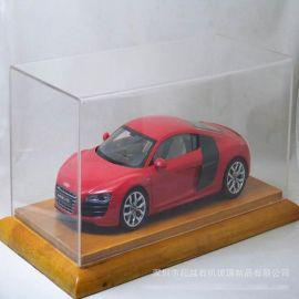 亚克力飞机汽车模型盒 玩具展示盒 拼接热弯透明有机玻璃制品加工