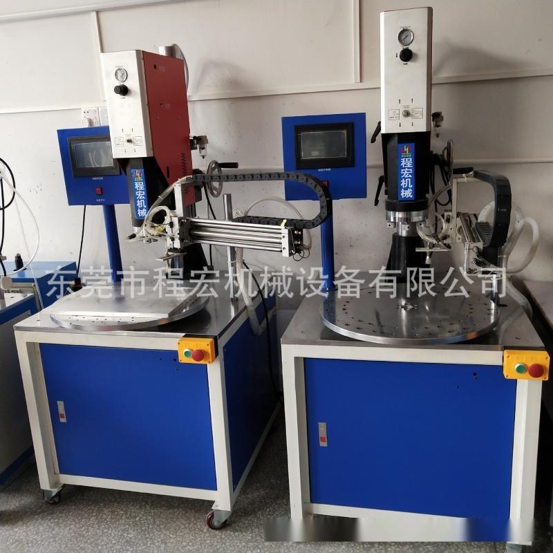 高端塑料酒瓶蓋超聲波焊接機 多工位轉盤自動智慧塑焊機自動化機
