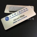 金属磁铁工号牌,酒店星级铭牌,员工实名制胸卡