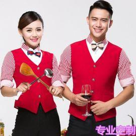 酒店工作服秋冬装 酒吧马甲假两件服务员宾馆前台KTV服装男女长袖