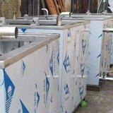 产地实力厂家吊葫芦超声波清洗机 单槽超声波清洗机