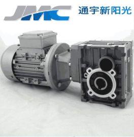 通宇TKM028C准双曲面齿轮减速机三级传动高精密