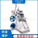 廠家直銷mcu自動程式燒錄機 可定製非標自動化