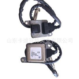江铃汽车配件 凯威 尿素传感器 SCR 国五 国六车 图片 厂家