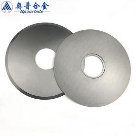Φ200Φ*70*3.5mm硬质合金圆盘刀片