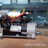 VG1560110226豪沃发动机夹子厂家直销价格图片