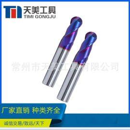 HRC65°不锈钢等高硬材料加工 钨钢硬质合金2刃球头铣刀 接受定制