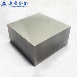 株洲钨钢板材 YG20硬质合金板材用于冲压模具