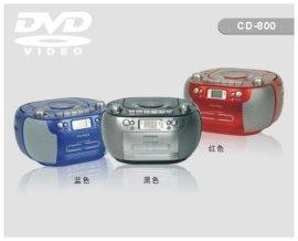 便携式DVD播放机(CD-800)