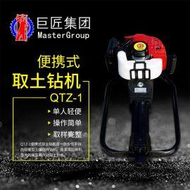 环境检测取土钻机QTZ-1手持式土壤取样钻机 冲击式原状土壤取样器