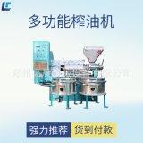 厂家直售多功能螺旋式榨油机芝麻油橄榄油滤油茶籽压油机致富设备