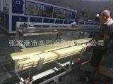 PVC陰陽角生產線/pvc護角條/踢腳線線槽擠出生產線