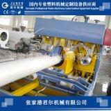塑料管材擴口機生產線
