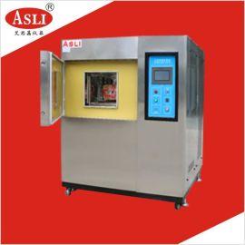 三箱冷热冲击测试箱_汽车部件温度冲击测试设备厂家