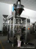 厂家直销大型立式粉剂包装机 面粉、胡椒粉、咖哩粉大型立式包装