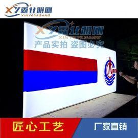 中国海油加油站檐口罩棚灯箱装饰, 檐口吸塑发光字