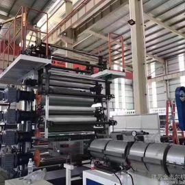 LVT复合塑胶地板生产线/LVT塑胶地板设备