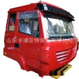 济南专卖红岩杰狮C100驾驶室总成,驾驶室叶子板工作灯倒车镜
