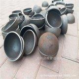 滄州廠家直銷Φ114*4半球型封頭 碳鋼 不鏽鋼球形封頭按要求訂做