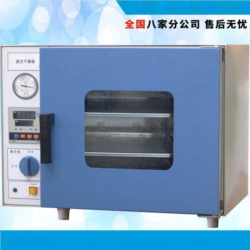 廠價直銷真空乾燥箱 鼓風快速乾燥機