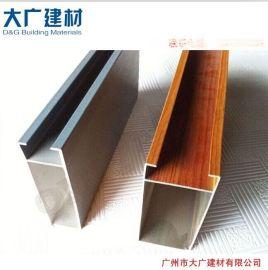 长条形铝方通