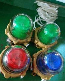 四川成都BBJ系列LED防爆声光报**器