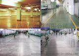 青岛彩色金刚砂地面材料,耐磨车间地坪