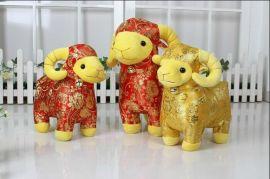 布羊唐装羊嘟嘟羊毛绒玩具布娃娃抱枕公仔生日创意礼物本命羊