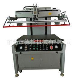 电动丝印机 丝网印刷机 薄膜印刷机 键盘丝印机 面板丝印机