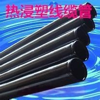 河北万达DN50-200  电缆(线缆)热涂塑复合钢制穿线管