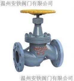 氨用截止阀J41B-25C/40P-DN50氧气、氮气、氢气、氩气截止阀